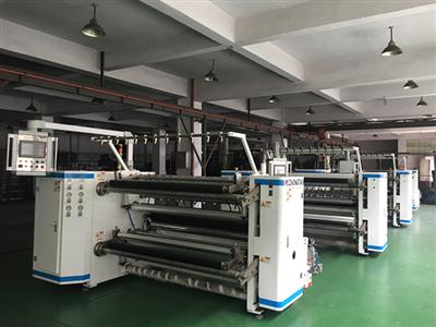 zhongtai-slitting-machine